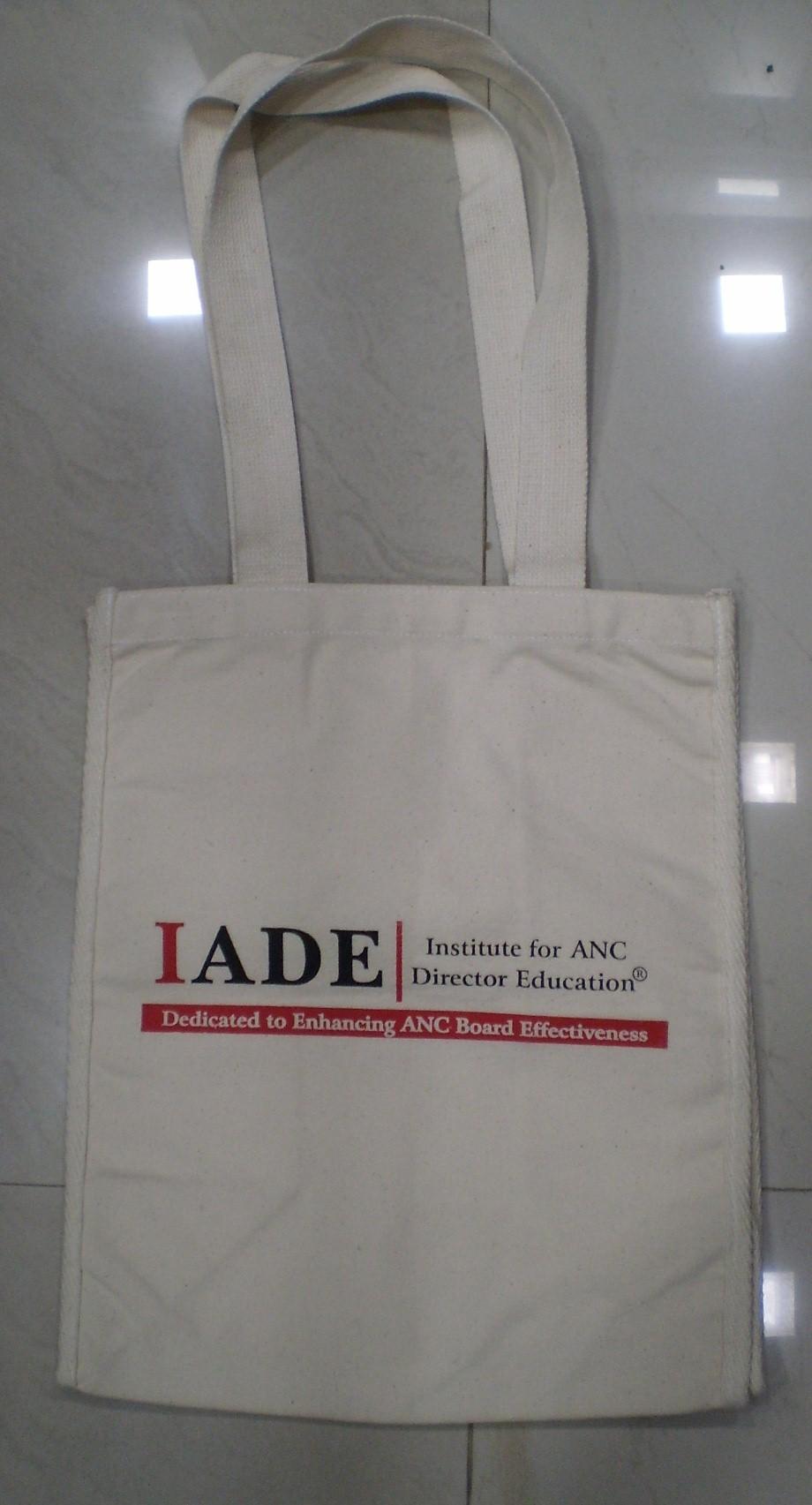 ADE Image